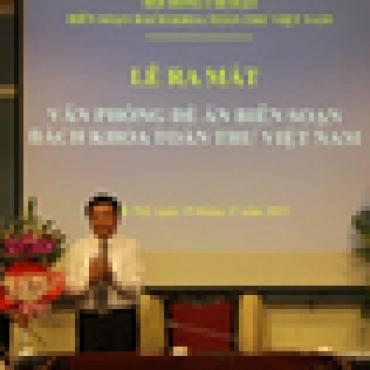 Lễ ra mắt Văn phòng Đề án Biên soạn Bách khoa toàn thư Việt Nam